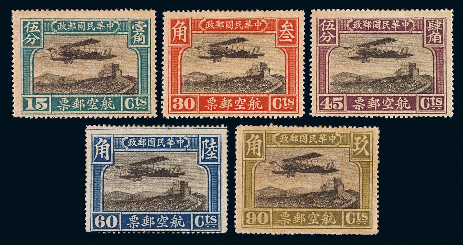 世界各国发行航空邮票,大多数是采用飞机作图案.